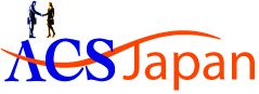 ACS_Japan_Logo